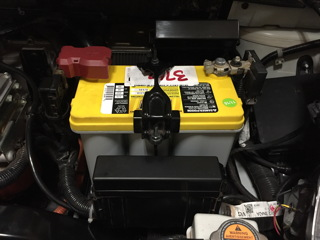 electric vehicles 12v battery replacement in my nissan leaf. Black Bedroom Furniture Sets. Home Design Ideas